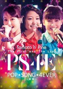 http://www.tomapai.jp/discography/DVD.jpg