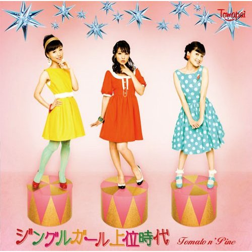 http://www.tomapai.jp/discography/SRCL-7800%E3%82%B8%E3%83%B3%E3%82%B0%E3%83%AB%E9%80%9A%E5%B8%B8.jpg