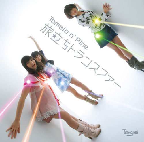 http://www.tomapai.jp/discography/SRCL7559_s.jpg