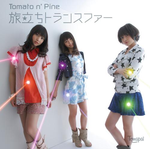 http://www.tomapai.jp/discography/SRCL7561_s.jpg