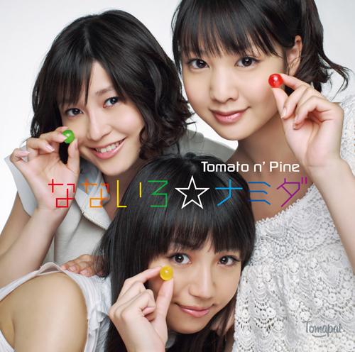 http://www.tomapai.jp/discography/SRCL7714_5_H1%20s.jpg