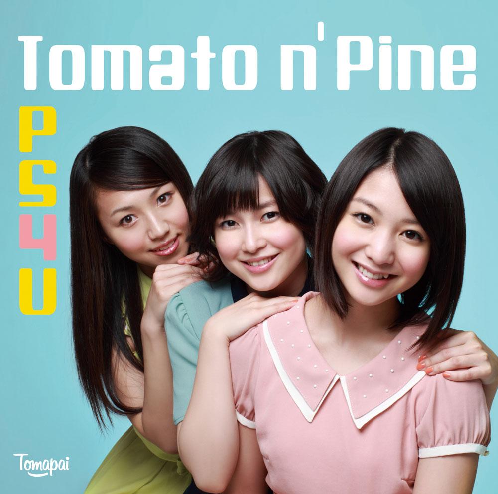 http://www.tomapai.jp/discography/ps4u_CD_H1H4_s.jpg