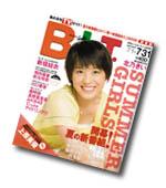 BLT_090731_top.jpg