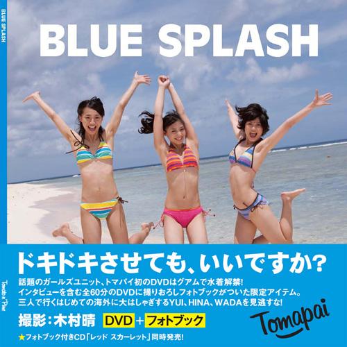 http://www.tomapai.jp/news/TNP-006_2.jpg