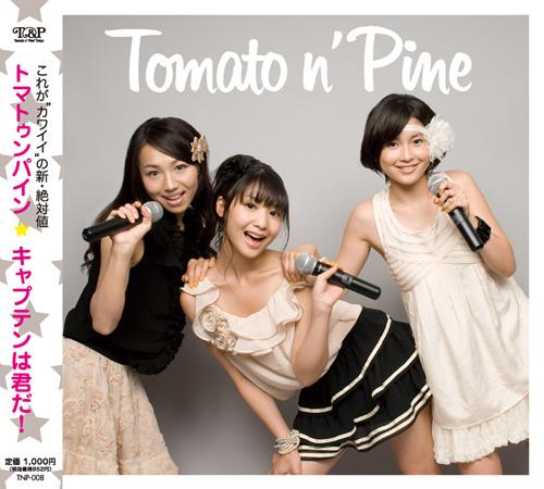 http://www.tomapai.jp/news/TNP-008_2.jpg