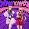amoyamo_A写_fin_large.jpg