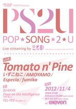 ps2u_flyer_11-4a.jpg