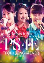 PS4E_1.jpg