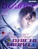 bounce201112.jpg