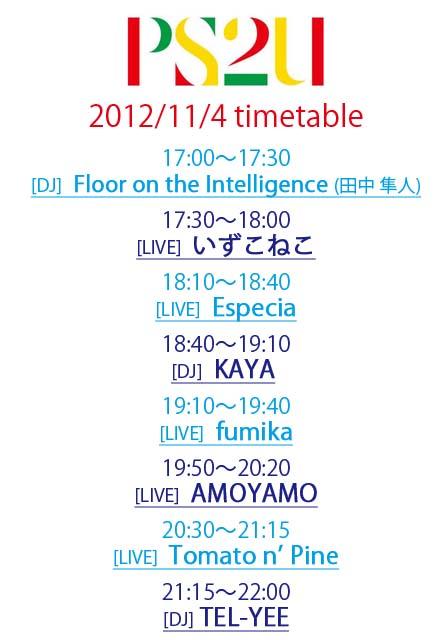 http://www.tomapai.jp/news/ps2u_TT_11-04_s.jpg